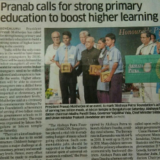 Pranab calls for strong primary education to boost higher learning