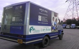 The Hans Foundation supports Akshaya Patra